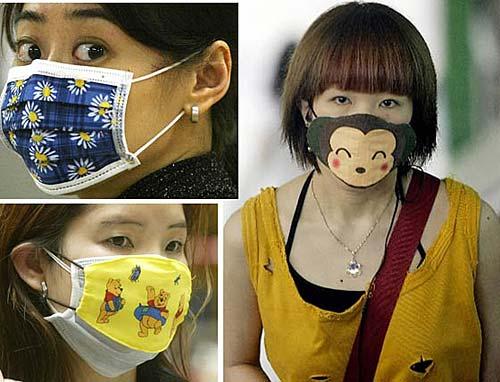 surgical mask taiwan