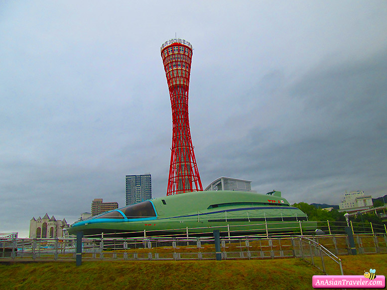kobe port tower and yamato 1