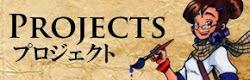 Outros Projetos