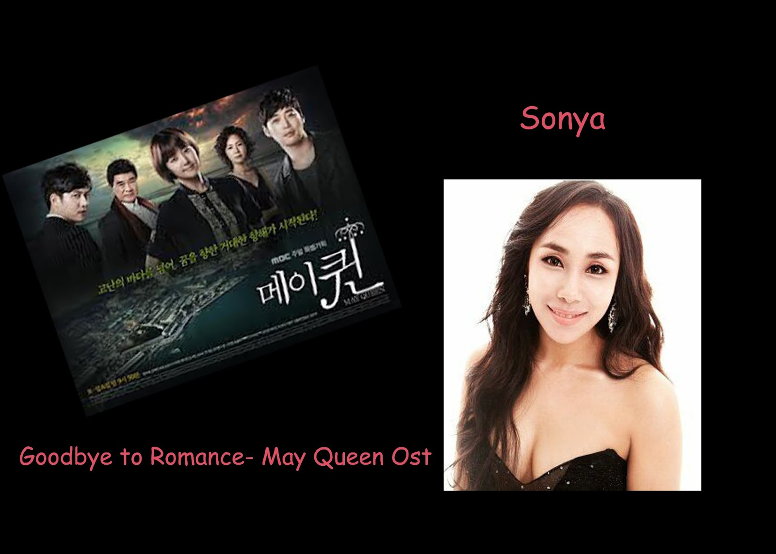 Lyrics-May Queen Ost