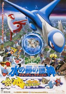 assistir - Pokémon: O Filme 5 – Heróis Pokémon: Latios e Latias - online