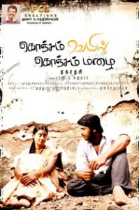 Download Konjam Veyil Konjam Mazhai MP3 Songs, Download Konjam Veyil Konjam Mazhai MP3 Songs