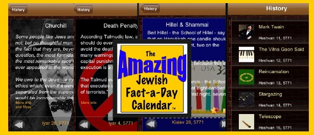Amazing Jewish Fact-a-Day Calendar