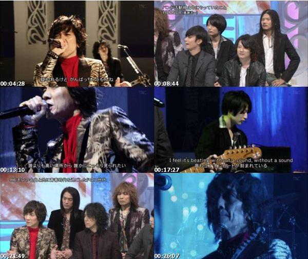 [TV-Variety] ミュージックフェア MUSIC FAIR – 2016.10.29
