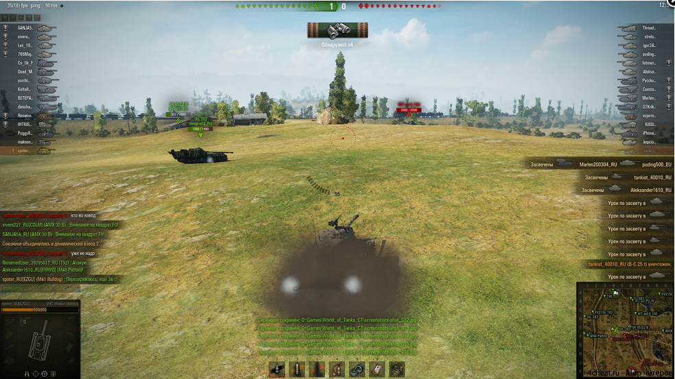 world of tanks football mode aimbot