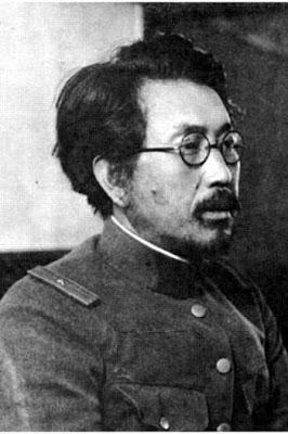 Dr Shiro Ishii