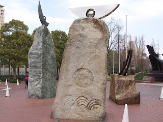 Uchu no Kosei (Cosmic Configuration) sculpture by Mikawa Kenji.