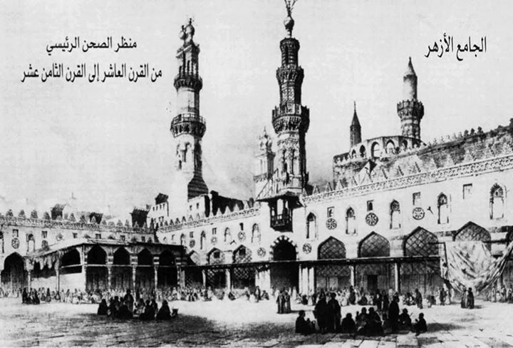 Seribu Tahun Al-Azhar