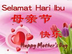 Ucapan Selamat Hari Ibu 2013