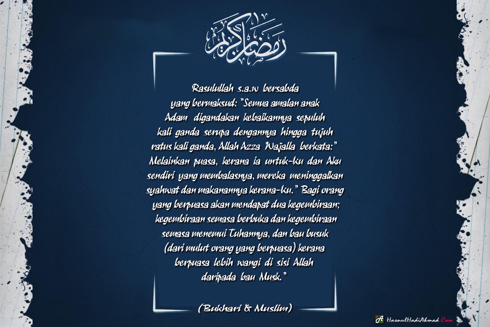 Mutiara Kata Indah Ganjaran Puasa Ramadhan