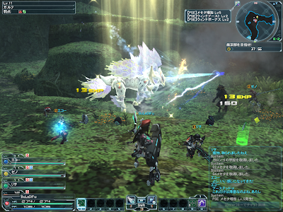 Phantasy Star Online 2 - Photon Blast