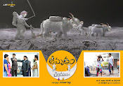 Amrutham Chandamamalo Movie Wallpapers-thumbnail-9