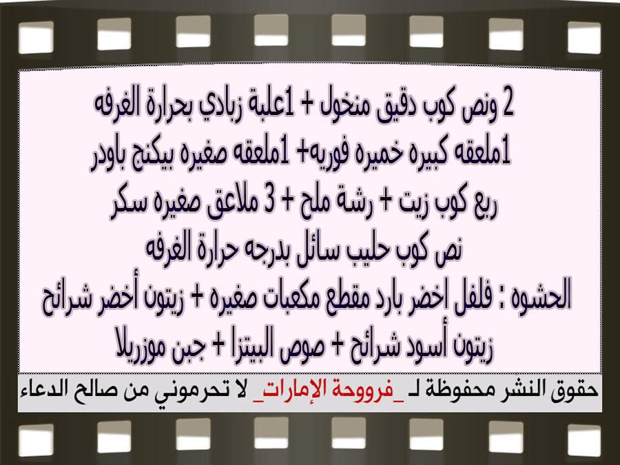 http://4.bp.blogspot.com/-dAtvqpmK5lY/VYwXmC9ZiFI/AAAAAAAAQkU/SWzst2WDnkk/s1600/3.jpg