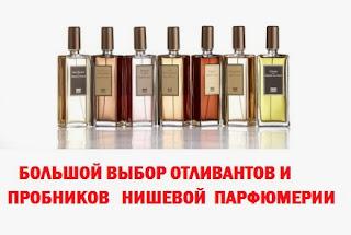 http://nicheperfume.ucoz.ru/