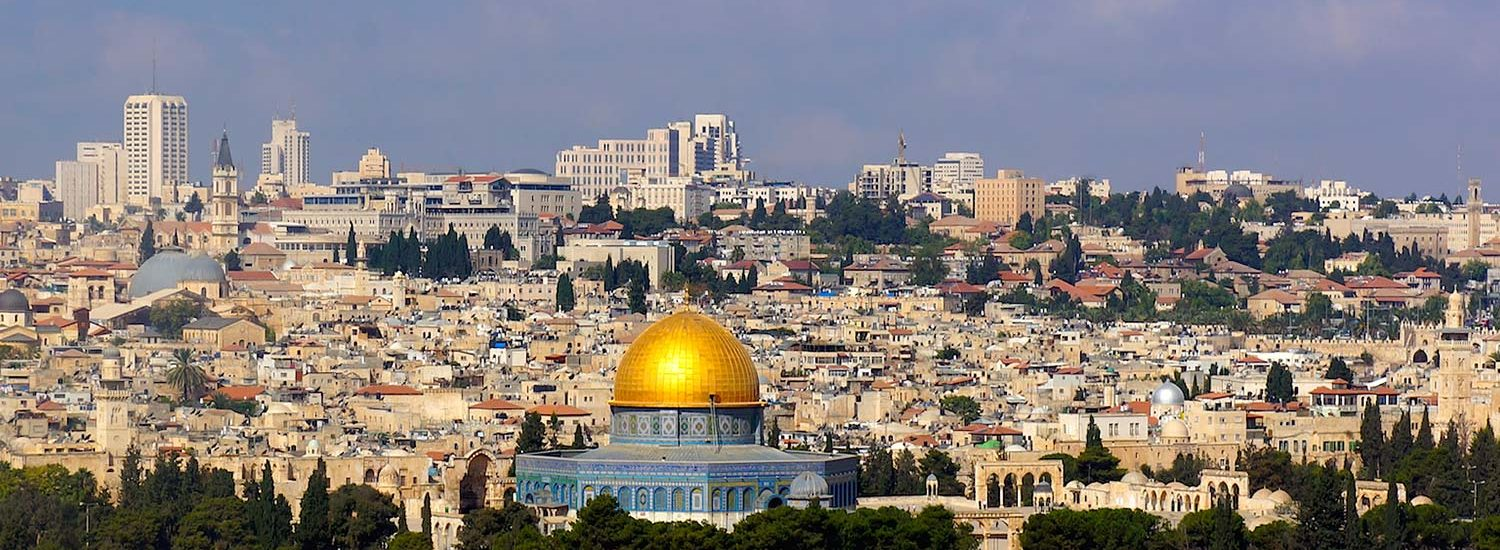 JERUSALEM IS ISRAEL'S ETERNAL CAPITAL - PDJT