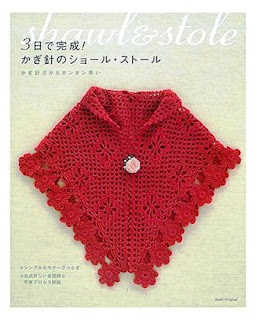 Revista japonesa de receitas de xales e estolas em crochet