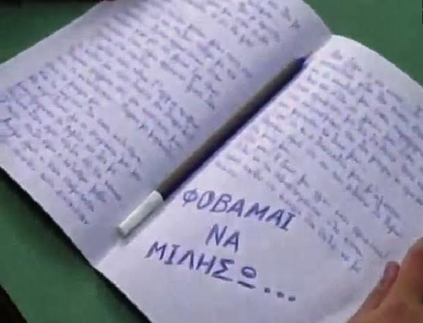 http://etaksi2011.blogspot.gr/2013/03/6_6.html