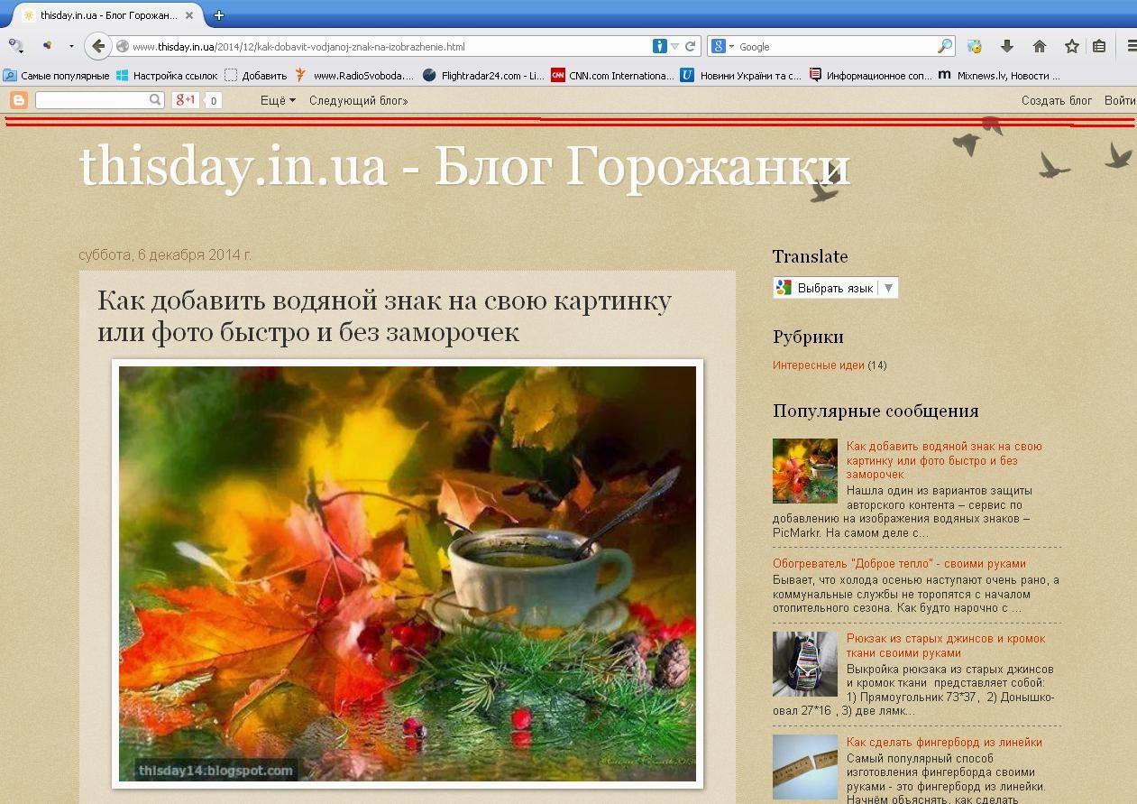 blogspot navbar