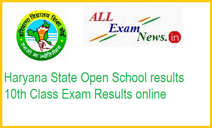 HOS 10th Class Exam Result 2015 Haryana State Open School results Bhiwani