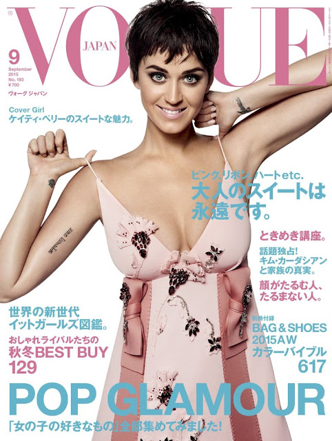Katy Perry Vogue Magazine Japan September 2015