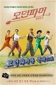 drama korea Oktober 2014