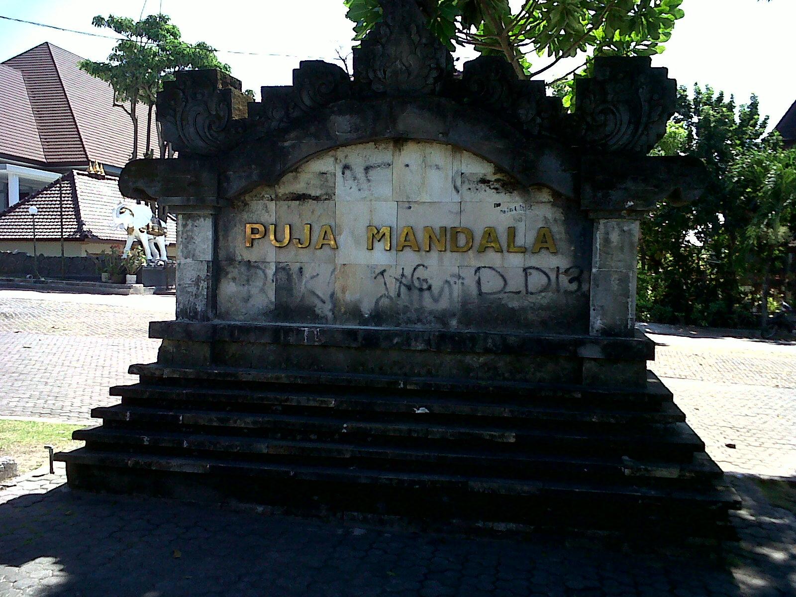 Puja Mandala Bali Bali Puja Mandala Place of