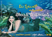 Peta Go Vegetarian by Adah Sharma-thumbnail-2