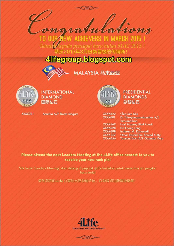 foto Pencapai Pangkat Baru Mac 2015 4Life Malaysia (1)