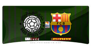 live streaming al-sadd vs barcelona semifinal fifa world club