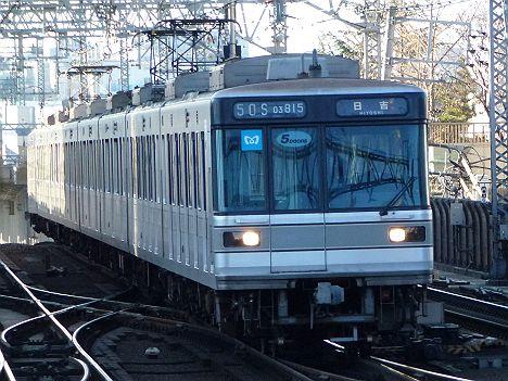 東京メトロ日比谷線 日吉行き