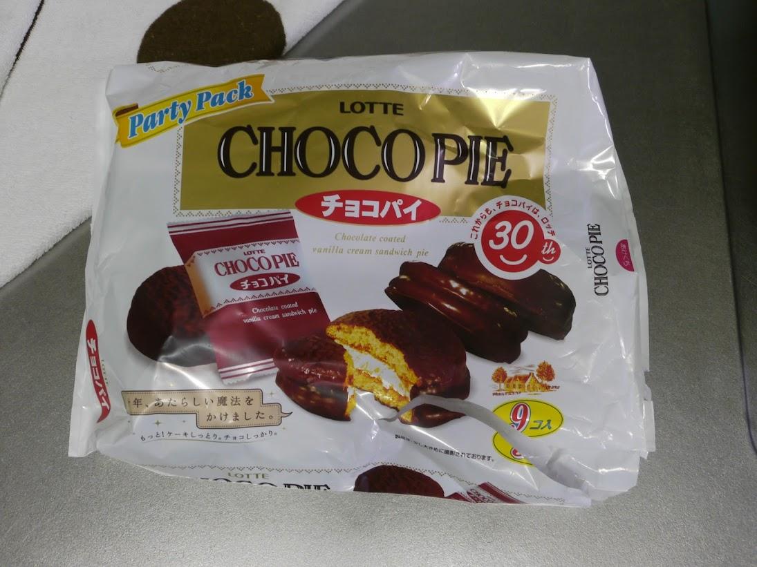 Choco pie japan