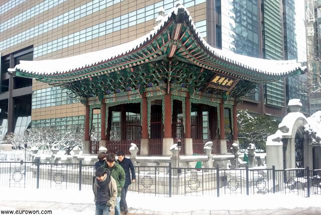 Pabellón Bigak de Seúl