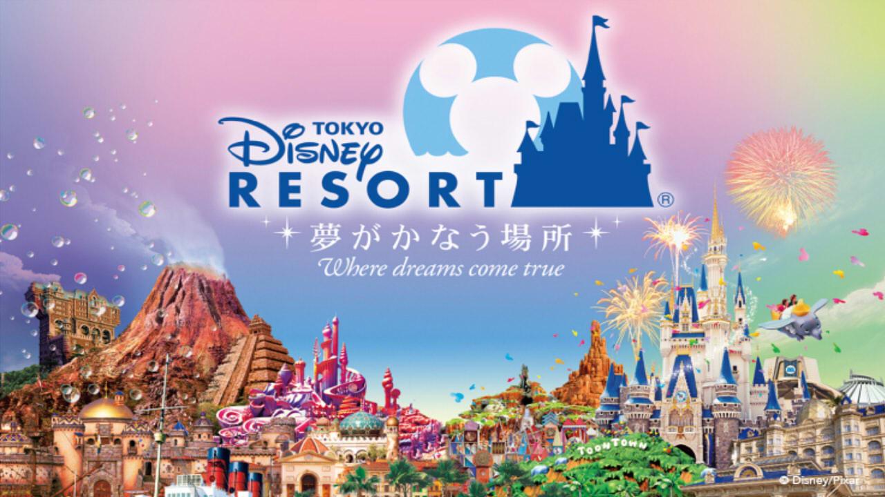 Tokyo DisneySea Hotel MiraCosta - Compare Deals