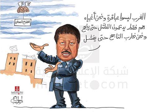 من أقوالد. أحمد زويل