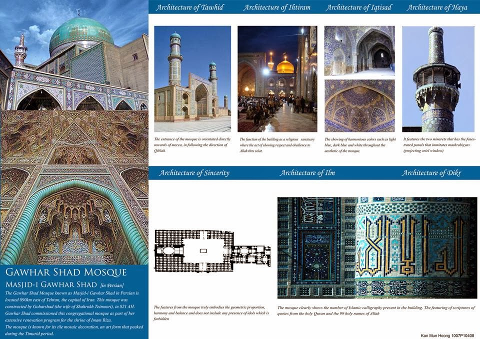 islamic architecture arc2342 by kan mun hoong 1007p10408