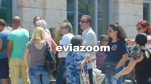 Χαλκίδα: Στην ουρά ο Σταύρος Μακαρίου για τα 60 ευρώ (ΦΩΤΟ)