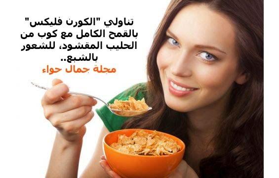 خيارات صحيّة لوجبة الافطار لتعتنى بصحتك ورشاقتك - افطار صحى - افطار صباحى - افطار الصباح - فطور صحى - فطور صحى ومفيد  - فطور الصباح - فطور دايت