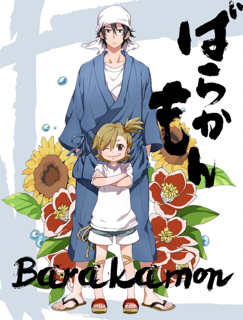 Barakamon / 2014 / Online Anime Dizi İzle