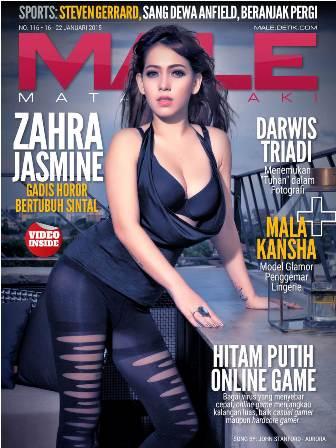 Download Gratis Majalah MALE Mata Lelaki Edisi 116 Cover Model Zahra Jasmine  MALE Mata Lelaki 116 Indonesia   Cover MALE 116 Zahra Jasmine   www.insight-zone.com
