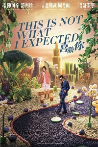 Watch This Is Not What I Expected Online Free in HD