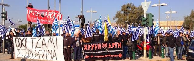 Όχι στην νέα τουρκοκρατία - Όχι στο τζαμί στην Αθήνα ΒΙΝΤΕΟ