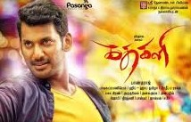 Kathakali 2016 Tamil Movie Watch Online