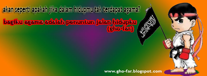 Gambar Dan Foto Background Facebook Gho Far Blogspot Com