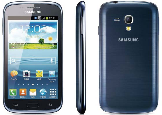 Android And iPhone: New Samsung Galaxy Grand Duos I9082 ...