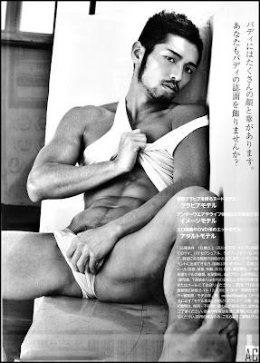Porno Japon S Sin Censura Fotoss Poringa