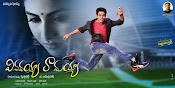 Vinavayya Ramayya movie wallpapers-thumbnail-8
