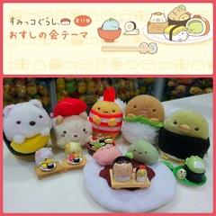 2015 August Sumikko Gurashi Sushi Bento Collection
