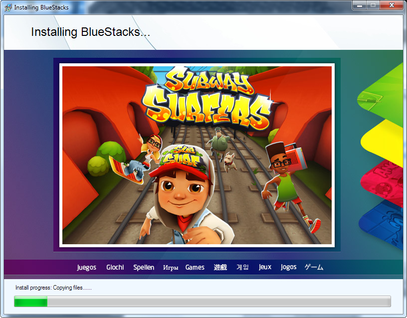how to use bluestacks offline