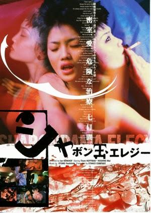Tokyo Elegy (1999)