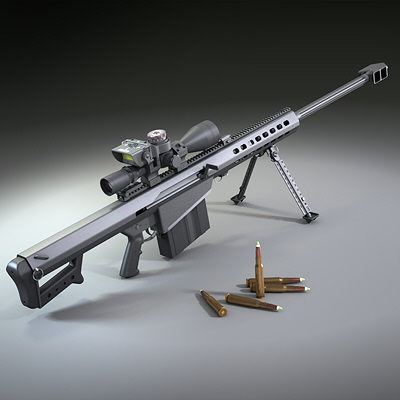 cool wallpapers: 50 Cal Sniper Rifle